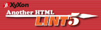 Another HTML-lint 5(HTML5文法チェック)